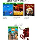 B119HiP u yllCbk2TbY GpYl ht9vm3n0lGlZ5rKgE Zoo Tycoon will be free with GWG Japan from June 16th